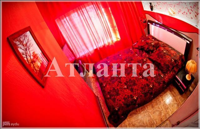Продается дом на ул. Екатерининская — 230 000 у.е.
