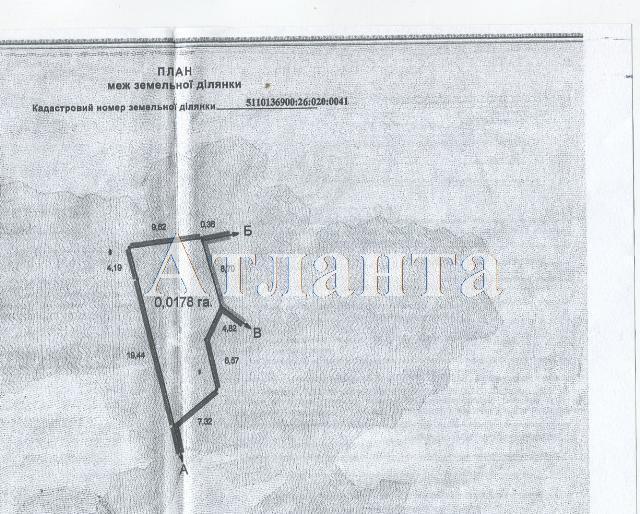 Продается земельный участок на ул. Окружная — 45 000 у.е.