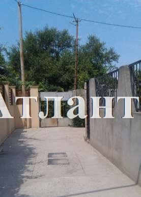 Продается земельный участок на ул. Глинки — 55 000 у.е. (фото №2)