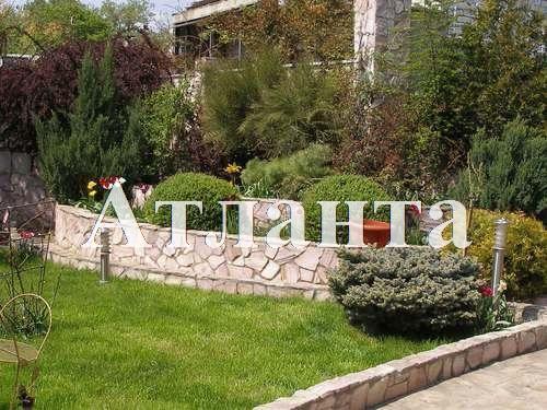 Продается дом на ул. Костанди — 2 500 000 у.е.