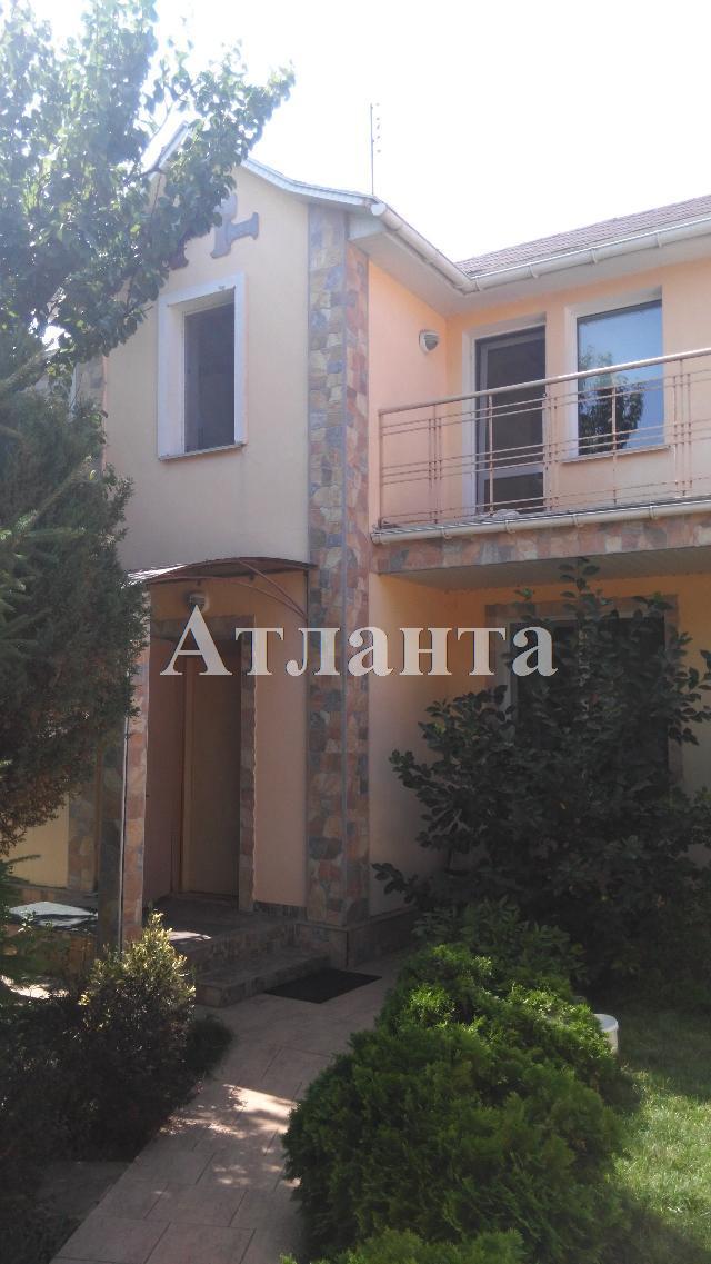 Продается дом на ул. Долгая — 260 000 у.е.
