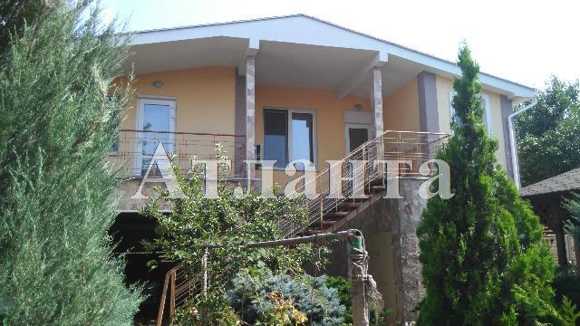 Продается дом на ул. Долгая — 260 000 у.е. (фото №2)