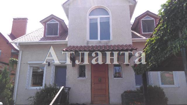 Продается дом на ул. Глинки Пер. — 260 000 у.е.