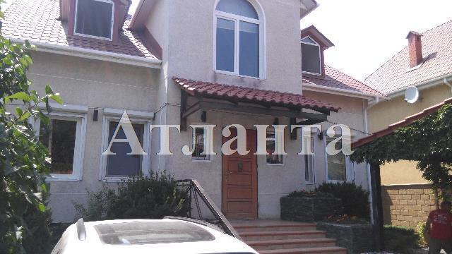 Продается дом на ул. Глинки Пер. — 260 000 у.е. (фото №2)