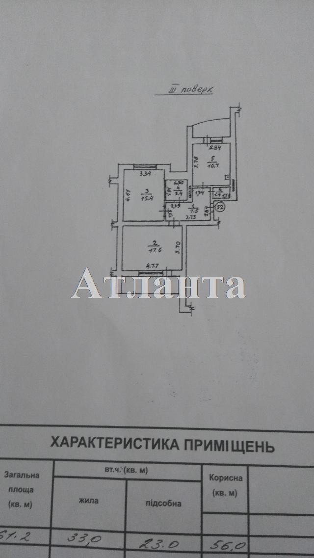 Продается дом на ул. Александра Невского — 1 000 000 у.е. (фото №16)