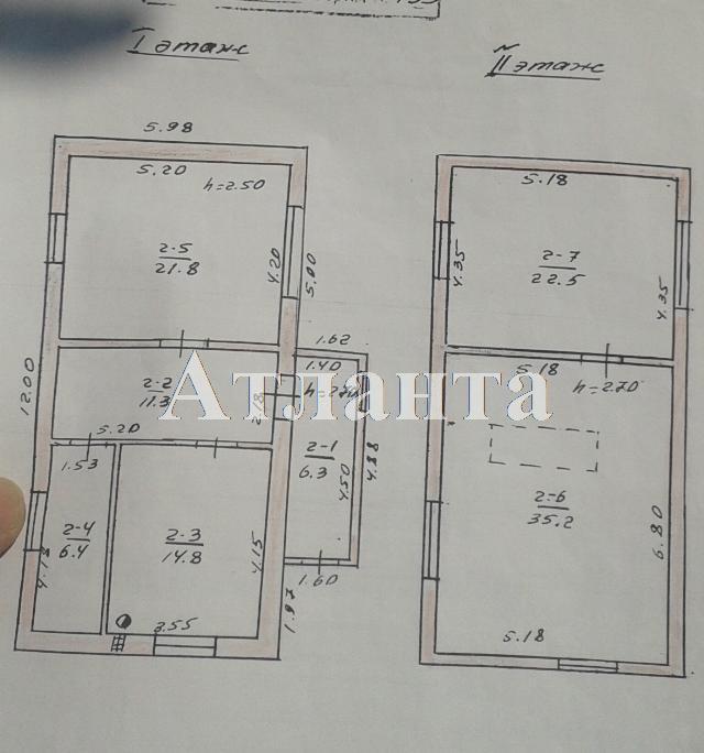 Продается дом на ул. Ромашковая — 180 000 у.е. (фото №19)