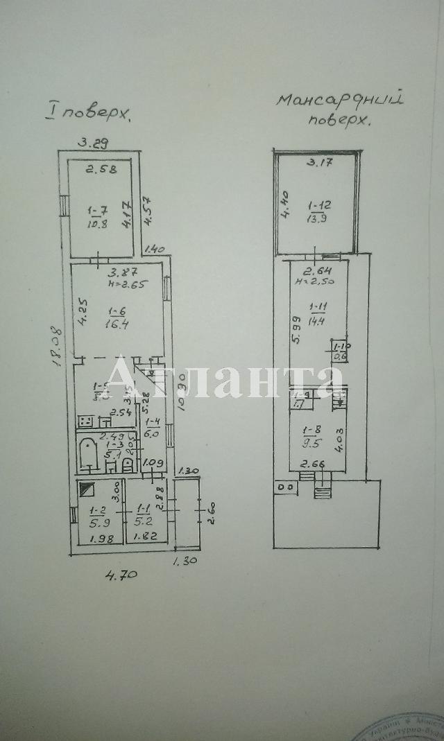 Продается дом на ул. Химическая — 45 000 у.е. (фото №7)