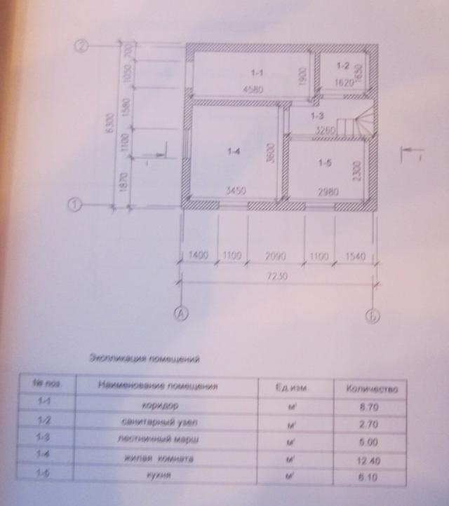 Продается дом на ул. Демченко Марии — 110 000 у.е. (фото №2)