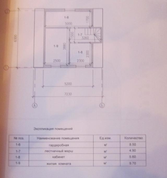 Продается дом на ул. Демченко Марии — 110 000 у.е. (фото №3)