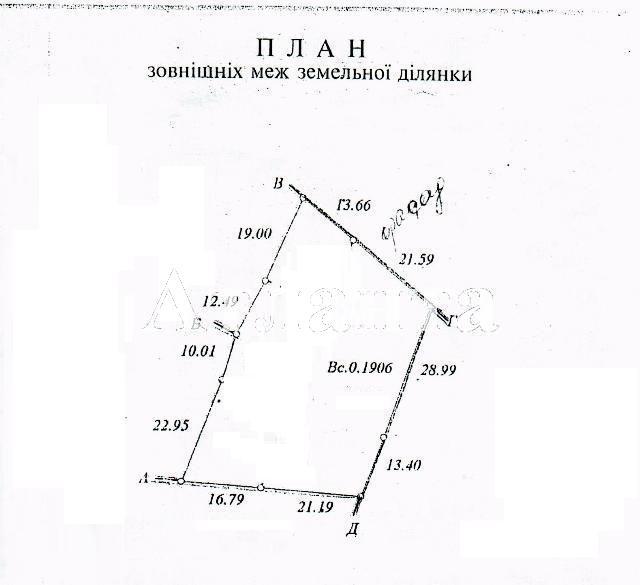 Продается земельный участок на ул. Фонтанская Дор. — 1 100 000 у.е. (фото №2)