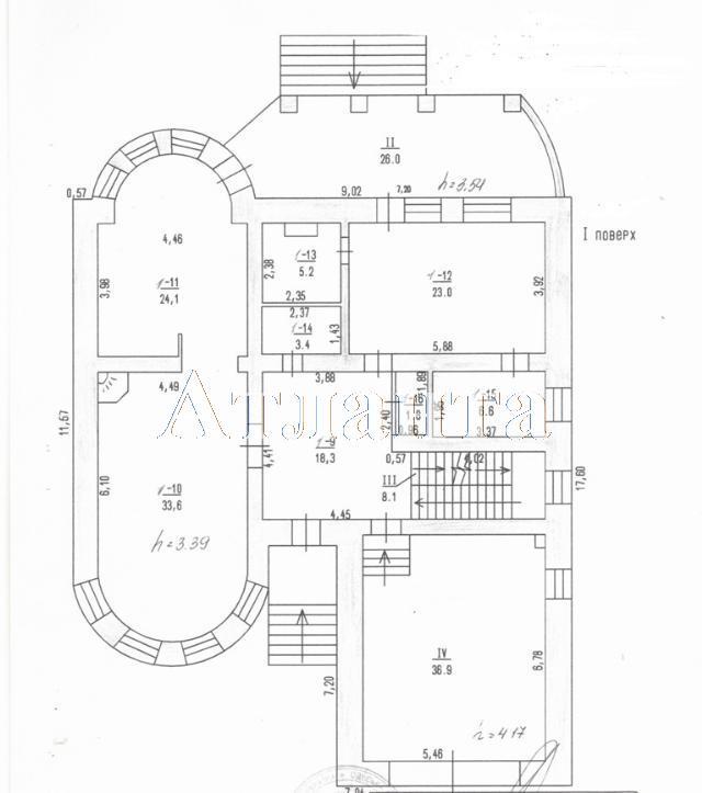 Продается дом на ул. Ореховая 3-Я — 1 100 000 у.е. (фото №11)
