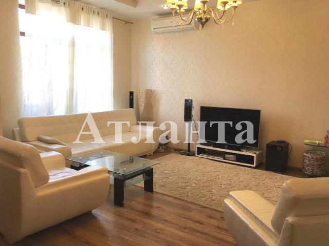 Продается дом на ул. Юннатов — 228 000 у.е. (фото №2)