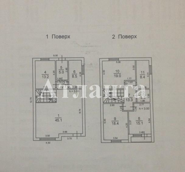 Продается дом на ул. Юннатов — 228 000 у.е. (фото №10)