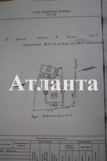 Продается дом на ул. Леваневского — 500 000 у.е. (фото №9)