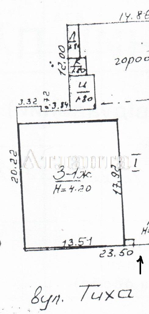 Продается дом на ул. Тихая — 30 000 у.е. (фото №3)
