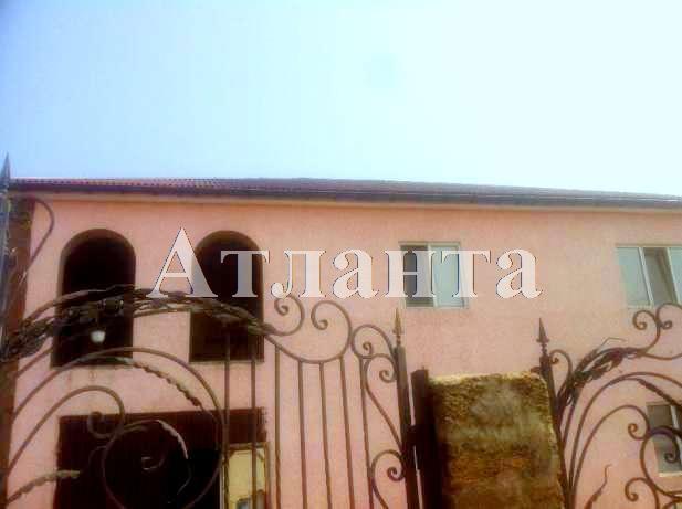 Продается дом на ул. Южная — 130 000 у.е. (фото №2)