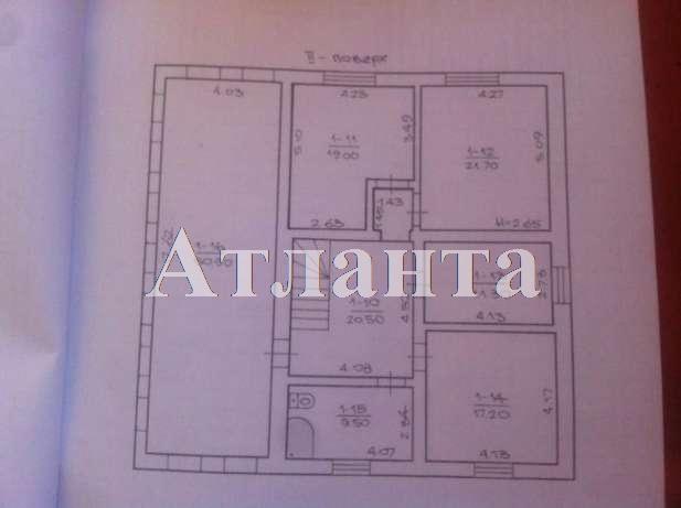 Продается дом на ул. Южная — 130 000 у.е. (фото №10)
