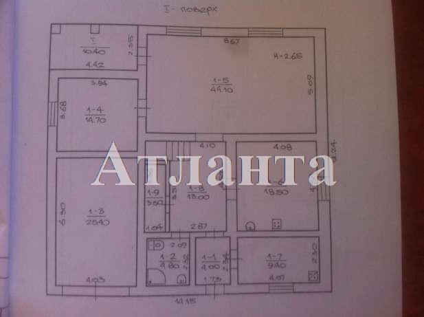 Продается дом на ул. Южная — 130 000 у.е. (фото №11)