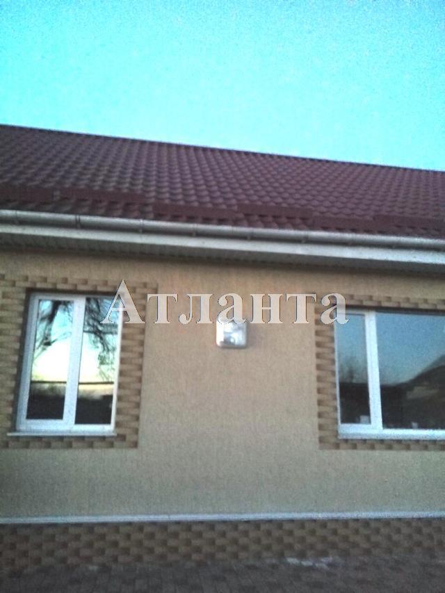 Продается дом на ул. Хуторская — 155 000 у.е.