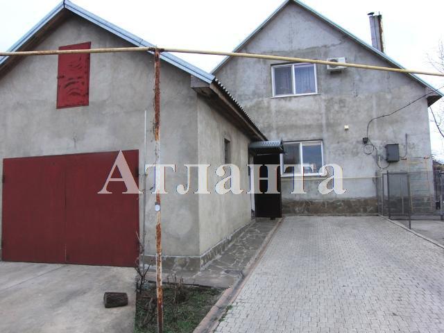 Продается дом на ул. Энгельса — 60 000 у.е.