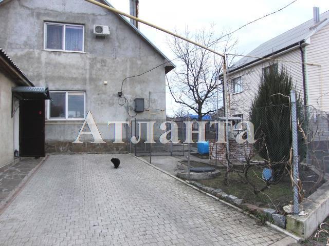 Продается дом на ул. Энгельса — 60 000 у.е. (фото №2)