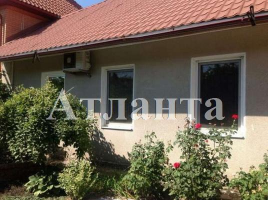 Продается дом на ул. Марата — 73 000 у.е.