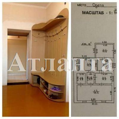 Продается дом на ул. Марата — 73 000 у.е. (фото №5)