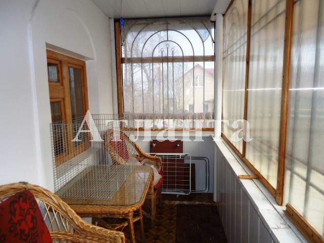 Продается дом на ул. Панченко Пер. — 130 000 у.е. (фото №5)