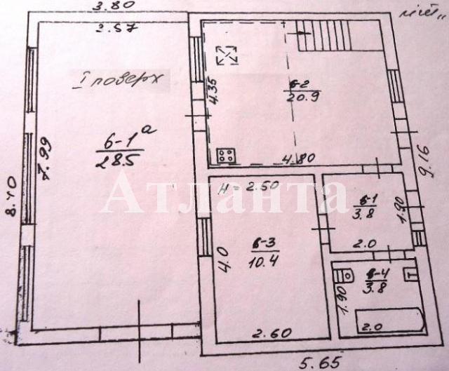Продается дом на ул. Панченко Пер. — 150 000 у.е. (фото №9)