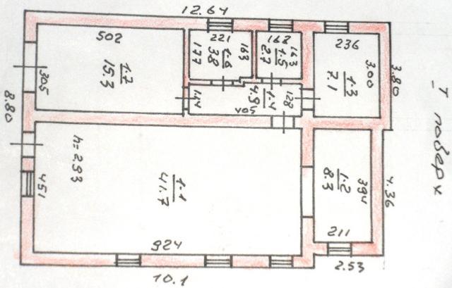 Продается дом на ул. Дача Ковалевского — 120 000 у.е. (фото №9)