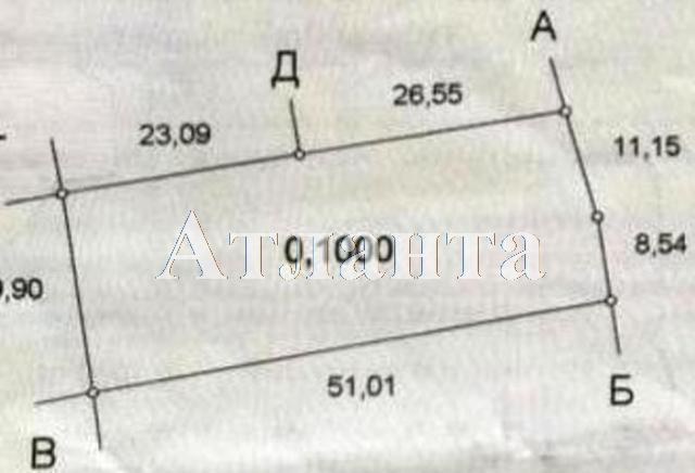 Продается земельный участок — 70 000 у.е.