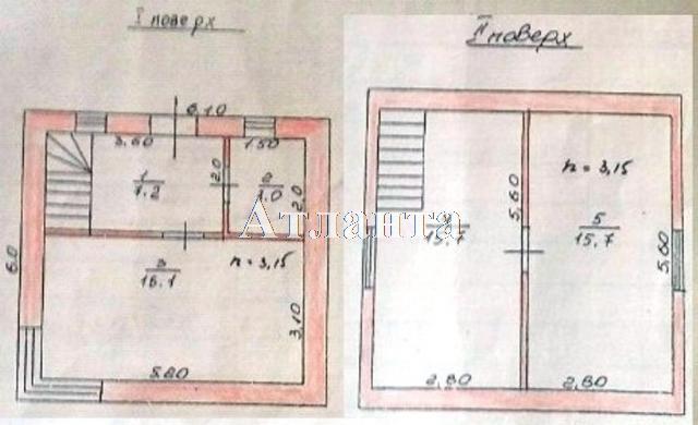 Продается дом на ул. Известковый Пос. — 48 000 у.е. (фото №11)