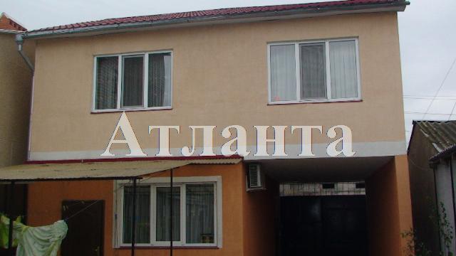 Продается дом на ул. Лавочная — 120 000 у.е. (фото №12)