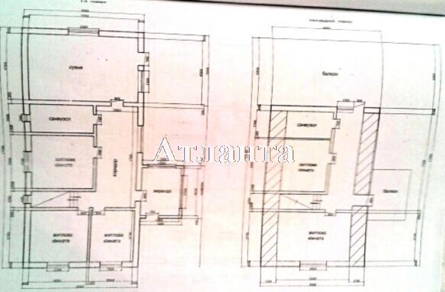 Продается земельный участок на ул. Каштановая — 12 000 у.е. (фото №5)