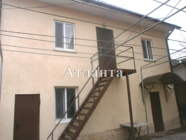 Продается дом на ул. Михайловская Пл. — 142 000 у.е. (фото №4)