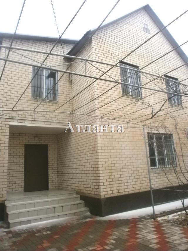 Продается дом на ул. Михайловская Пл. — 142 000 у.е. (фото №6)