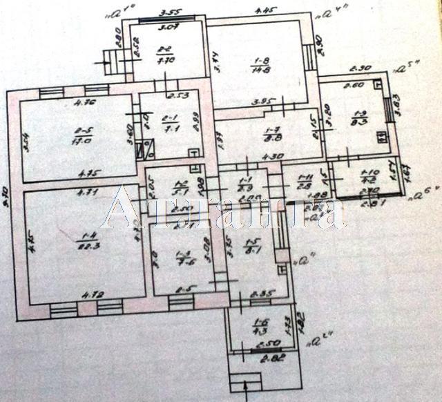 Продается дом на ул. 7-Я Линия — 42 000 у.е. (фото №5)