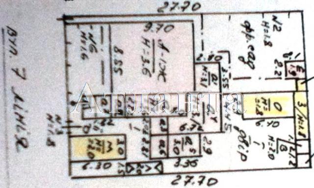 Продается дом на ул. 7-Я Линия — 42 000 у.е. (фото №6)