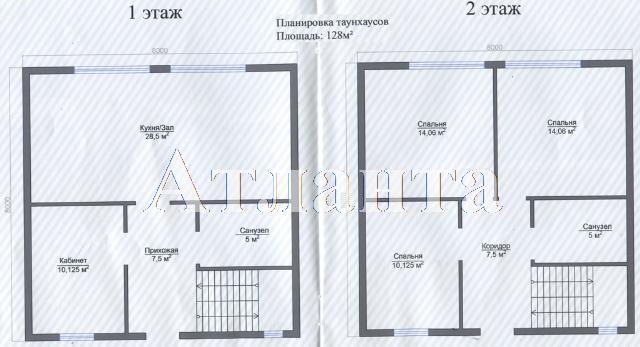 Продается дом на ул. Кодымская — 90 000 у.е. (фото №7)