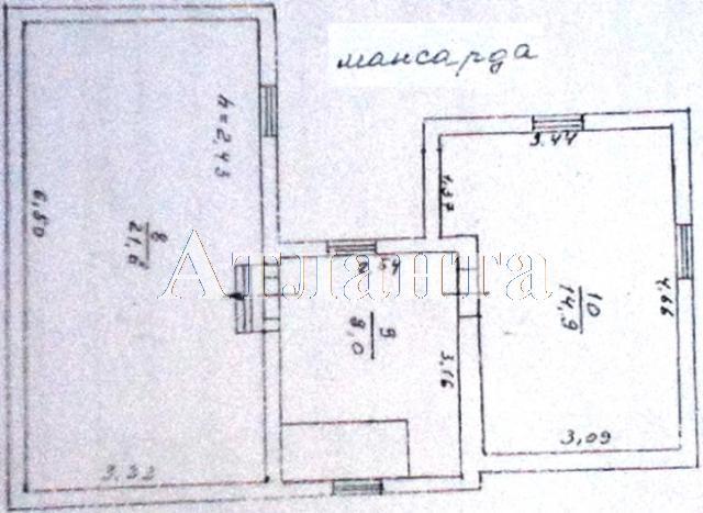 Продается дом на ул. 7-Я Линия — 60 000 у.е. (фото №7)