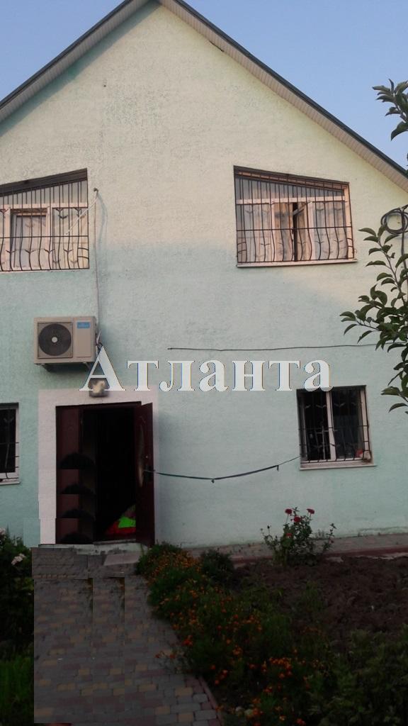 Продается дом на ул. Балтская — 130 000 у.е.
