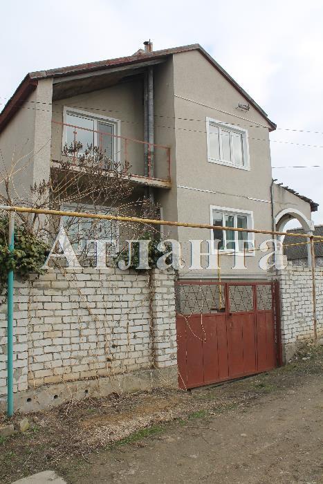 Продается дом на ул. 6-Я Линия — 45 000 у.е. (фото №7)