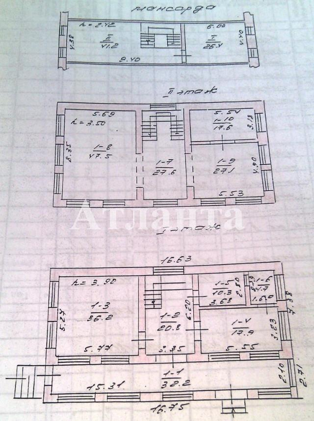 Продается дом на ул. Неделина — 550 000 у.е. (фото №14)