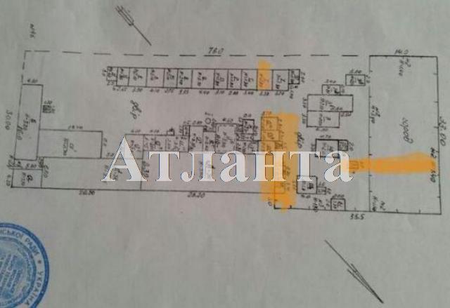 Продается дом на ул. Свободы Пр. — 25 000 у.е. (фото №5)