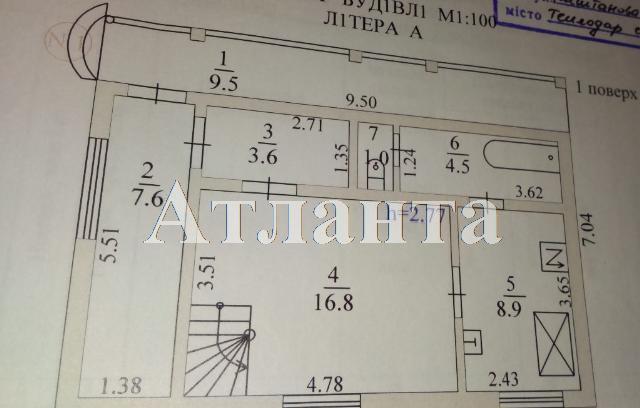 Продается дача на ул. Каштановая — 20 000 у.е. (фото №11)