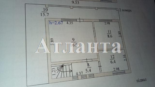 Продается дача на ул. Каштановая — 25 000 у.е. (фото №12)