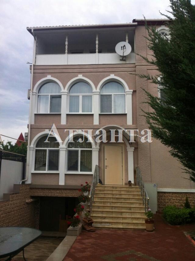 Продается дом на ул. Авдеева-Черноморского — 270 000 у.е.