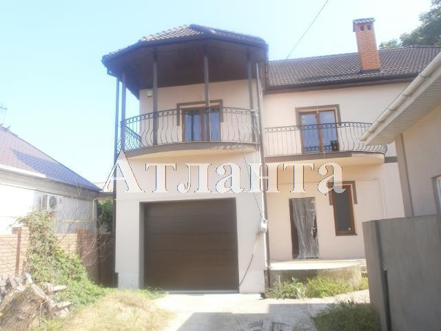 Продается дом на ул. Тимирязева — 315 000 у.е. (фото №7)