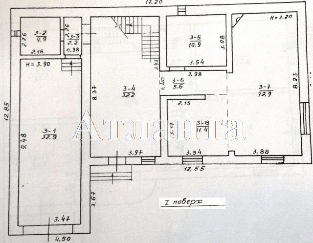 Продается дом на ул. Тимирязева — 300 000 у.е. (фото №9)