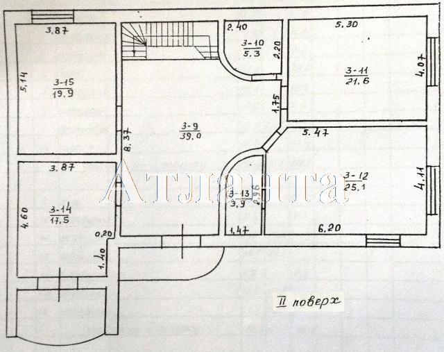 Продается дом на ул. Тимирязева — 310 000 у.е. (фото №10)